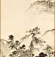 Chinese Painting - QiVantage